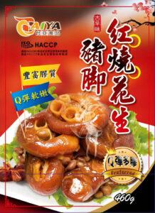 紅燒花生豬腳 (460g/包)